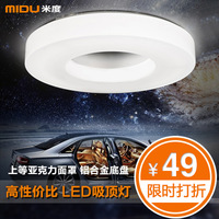 Led ceiling light modern brief circle acrylic lighting balcony entranceway lamps