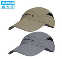 Decathlon Genuine Breathable Fishing Hat Foldable Hat Sun Hat Outdoors Sub CAPERLAN