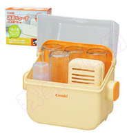 PP health Combi baby bottle sterilizer microwave sterilizer 12628 baby feeding safety  free shipping