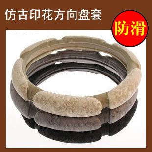 Leather print velvet steering wheel cover suede deerskin slip-resistant velvet cover four seasons general small car supplies(China (Mainland))