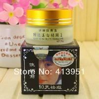 Free Shipping Jiaoli whitening cream yellow color remove pigment spot