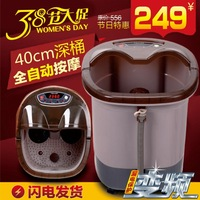 Yst-668 foot bath fully-automatic massage heated foot machine footbath foot bath