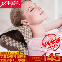 Cervical massage device neck massage pillow full-body cushion multifunctional cushion