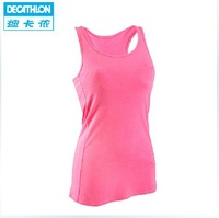 Decathlon Women's Bra-style Vest With a Chest Pad Shaping New Spring and Summer Fashion Breathable Wicking DOMYOS On Sale 325