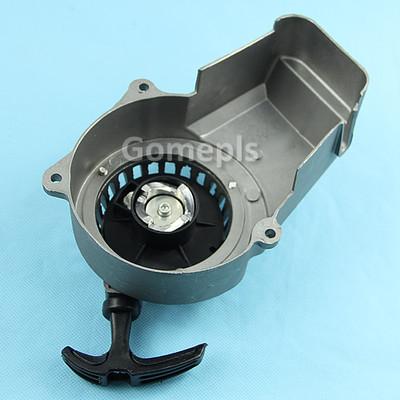 A25 Free Shipping New Aluminium Pull Starter Start Mini Pocket Bikes ATVs Quad 49cc Mower Engines(China (Mainland))