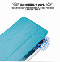 Hot Sales!!Filp leather case For iPad Mini 2 Retina Fshion smart cover case For Apple iPad Mini+tracking number free shipping
