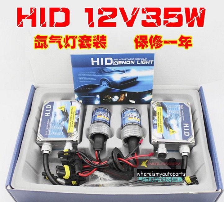Freeshipping External Lights Xentec Slim HID Conversion Kit H1 H3 H7 H11 9005 9006 9007 6000K 3000K 4300K 8000K 12000K Bi-Xenon(China (Mainland))