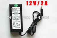 2pcs/lot High quality dm500 AC adapter of dm500C dm500s dm500c power supply12V2A 50% shipping fee