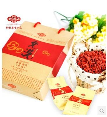 Сушеные фрукты Beryl 225g Goji Goji 100 c ts066 natural goji ning xia zhong ning goji berry 100g chinese wolfberry goji berries herbal tea green food for health