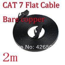 wholesale cat7 cable