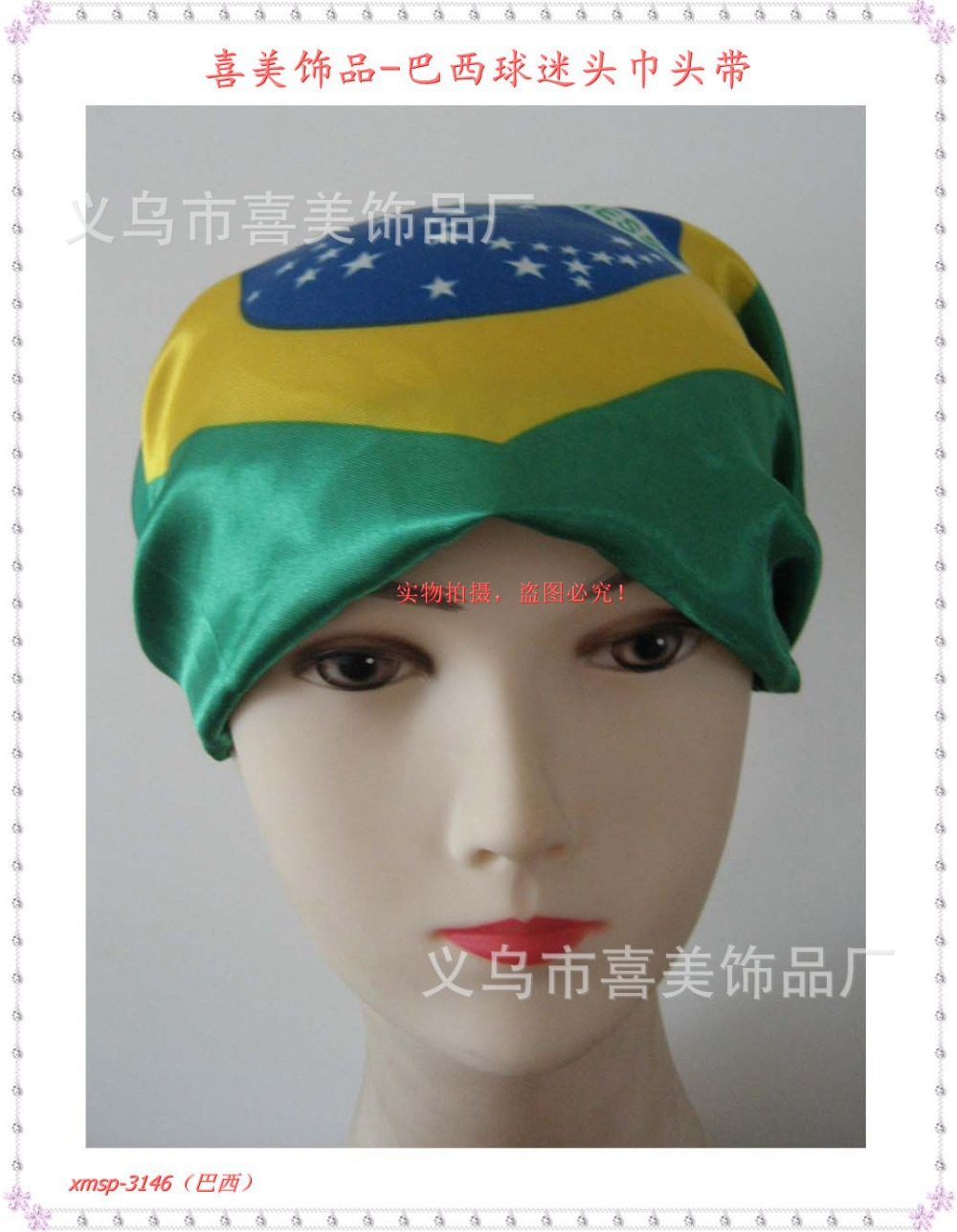 [Column] 2014 Brazil World Cup fans satin headband, scarf hat, scarf Brazilian flag different countries can be customized! B0003(China (Mainland))