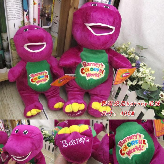 "Free Shipping Anime Cartoon Cute Barney Child's Best Friend Purple Plush Singing Toy 16""40CM DSPD008(China (Mainland))"