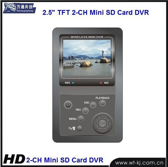 mini dvr,2-ch mini dvr,Good working 32G Safety DVR Recorder(China (Mainland))