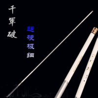 Carbon cloth carbon taiwan fishing rod hand pole 3.6 4.5 5.4 meters ultra-light hard fishing rod fishing tackle