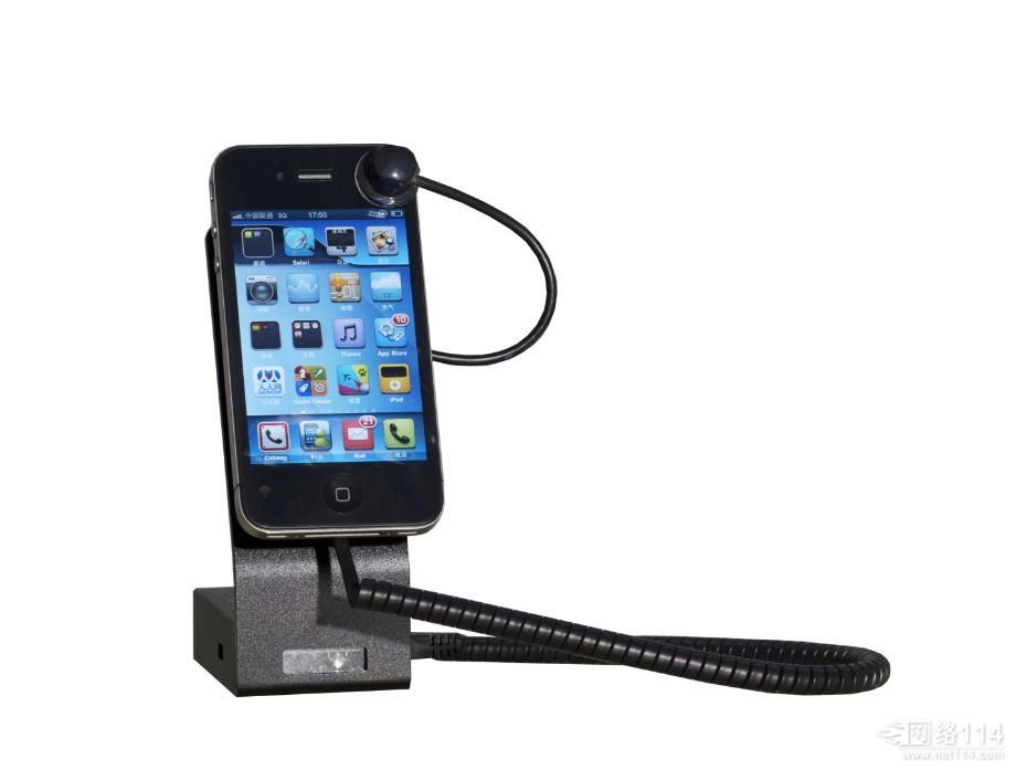 Delle cellule del telefono mobile di sicurezza anti- furto di visualizzazione allarme di avviso stand titolare scaffale, con caricatore/allarme/supporto in alluminio