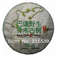 [GRANDNESS] 2011 yr YUNHE Premium Bada Wild Arbor Old Tree Yunnan Menghai Puer Pu Erh Pu Er Sheng Shen Raw tea 357g