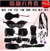 Free shipping!Sex toy, Alternative toys fun eight female suit whip hand ring+clip+goggles+milk mouth thiophene Sex Sex Products