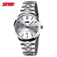 Stainless Steel Luxury Sport SKMEI Clock Mens Wrist Watch Analog Quartz Black/Blue/Gold, 3AT Watch