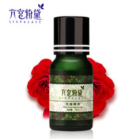 Rose essential oil 10ml whitening blemish menstruation of unilateral moisturizing pure essential oil