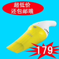125c4r vacuously wireless household mute mini car