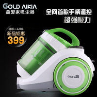 Gold aikia household vacuum cleaner bagless multi-layer vacuum cleaner