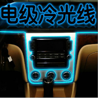 Car bar decoration light lamp indoor decoration lights atmosphere lamp body decoration strip car led refires