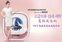 Luxury 2014 smallest mini wall-type washing machine automatic mini washer stainless wash tub