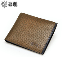 Fashion popular male short design horizontal wallet uncovered multi card holder embossed plaid Men wallet