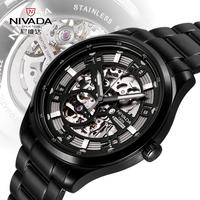 Nivada men's Fashion wristwatch black male watch gm8022