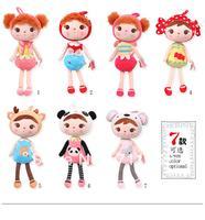 46cm metoo doll girl plush toy doll child doll stuffed doll  7 type for choosing
