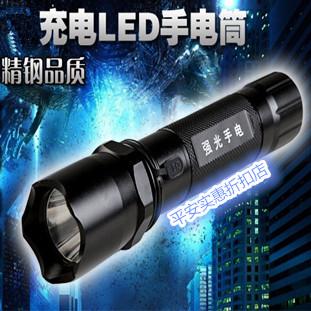 Light outdoor flashlight charge q5led focusers mini flashlight stick life-saving hammer belt(China (Mainland))