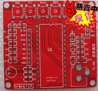 Wholesale Isd1760 module voice module recording module voice recording playback module isd1700 mcu