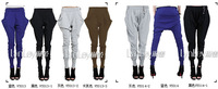 2014 Spring New Arrive Women's Clothing Skinny Lightweight Lady's Casual Harem Pants VY013
