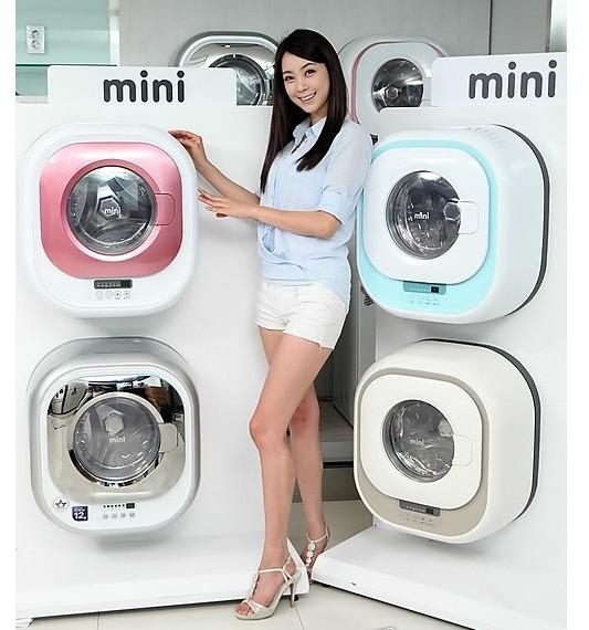 mini washing machine daewoo