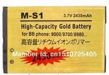popular bold 9000 battery