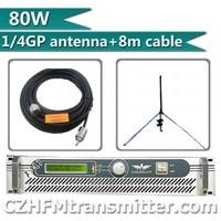 FMUSER 50w 80W broadcast radio station FM transmitter 19'2U case+1/4 GP antenna KIT