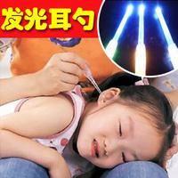 Led luminous belt lamp digging ershao child baby light ershao
