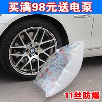 98 pump vacuum compression bags thickening 11 wire vacuum storage bag quilt vacuum bag
