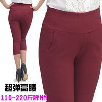 Plus size capris women's spring and summer mm elastic slim knee length trousers skinny pants legging