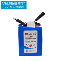 12v11000mah high quality lithium battery super large capacity camera 12v power supply