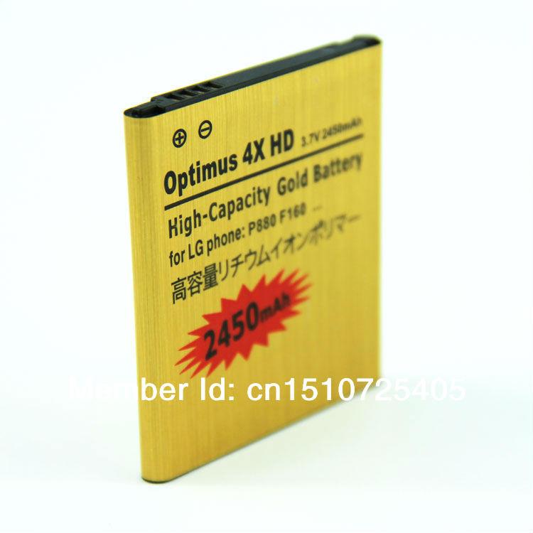 New 2450mAh High Capacity Gold Battery For LG Spirit 4G MS870 Optimus 4X HD P880 L9 P760 P769 P768 P765 Escape P870 free ship