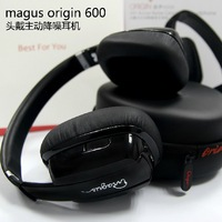 Moonlight Valley Magus Series Origin 600 Headset Active Noise Canceling Headphones