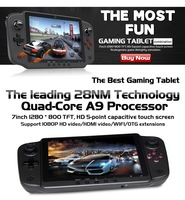 China Wholesale 2014 PG-9700 7inch android touch tablet games free download