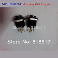 Customization Black Crust  16mm Metal 6v 12v 24v  120v 110v 220v Led Ring Illuminated  Push Button Momentary Switch
