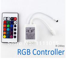 music control price