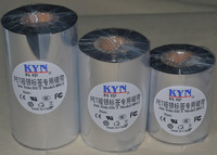 110mX300m/1roll Matte silver paper ribbon waterproof full resin ribbon 110mm 300m barcode ribbon resin