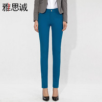Ietls 2014 spring mid waist pencil pants casual trousers candy color fashion female trousers