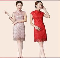 Bridal wear formal dress the wedding evening dress fashion red cheongsam