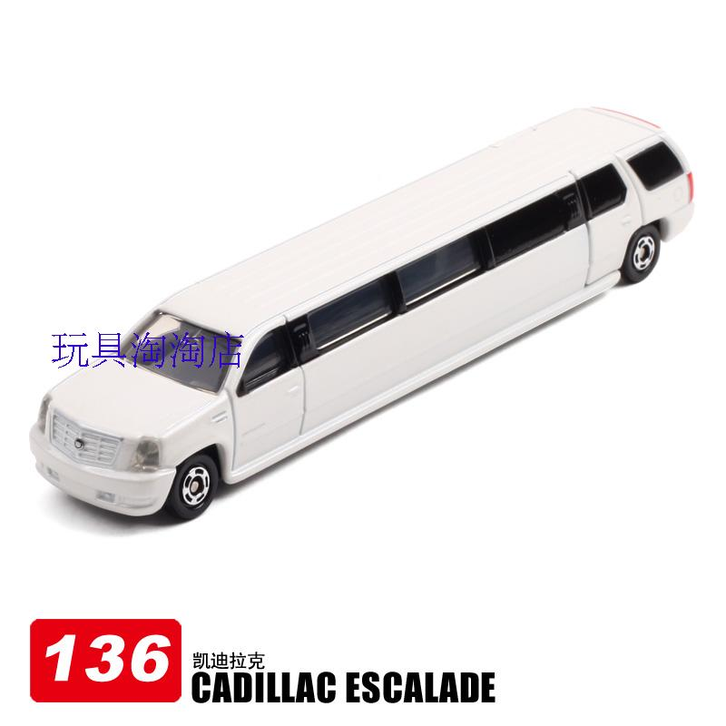 baby toy Dume tomica meters 136 - 2 cadillac alloy car cars 460251 classic toys(China (Mainland))