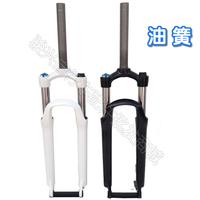 Full aluminum alloy oil spring can be locked fork 26 mountain bike fork shock absorber adjustable soft and hard